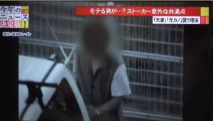NN報道特別番組「今年のニュース決定版!」